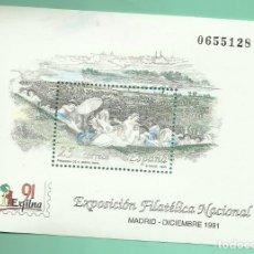 Sellos: 1991 EXFILNA 1991. MADRID. Lote 173977803
