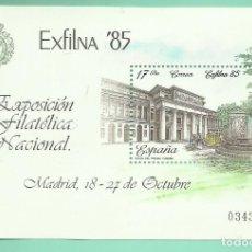Sellos: 1985 EXFILNA ´85. MUSEO DEL PRADO. Lote 173978583