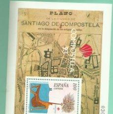 Sellos: 1993 PLANO DE SANTIAGO COMPOSTELA. Lote 173979195