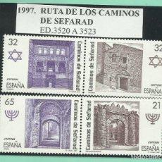 Sellos: 1997. 4 SELLOS CAMINOS DE SEFARAD . Lote 173991255