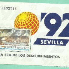 Sellos: 1992. EXPO SEVILLA´92. LA ERA DE LOS DESCUBRIMIENTOS. Lote 173996157