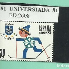 Sellos: 1981. UNIVERSIADA ´81. Lote 174023344