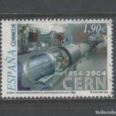 Sellos: R/19626, SERIE USADA DE ESPAÑA -CERN- AÑO 2004, . Lote 174025642
