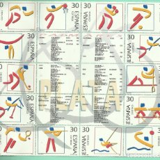 Sellos: 1995. DEPORTES. OLÍMPICOS DE PLATA. 14 SELLOS DE 30 PESETAS. Lote 174046170