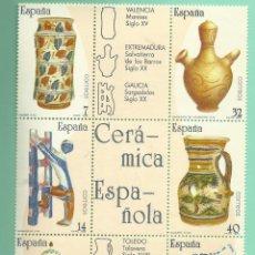 Sellos: 1987 CERÁMICA ESPAÑOLA. Lote 174046607