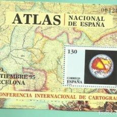 Sellos: 1995. ATLAS NACIONAL DE ESPAÑA. Lote 174047200
