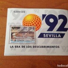 Sellos: SELLO HOJA BLOQUE ESPAÑA EXPO 92 SIN USO. Lote 174063300