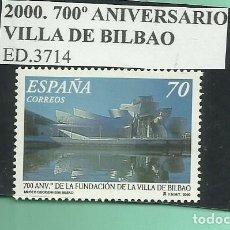 Sellos: 2000. 700º ANIVERSARIO VILLA DE BILBAO. Lote 174081939