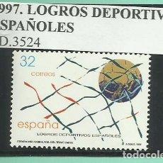 Sellos: 1997. LOGROS DEPORTIVOS. GOL DE ZARRA. Lote 174083309