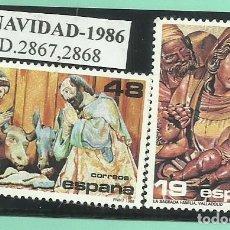 Sellos: 2 SELLOS NAVIDAD 1986. Lote 174096703
