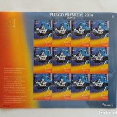 Sellos: ESPAÑA 2014 - MARCA ESPAÑA -AVANCE - MICROSCOPIO ELECTRONICO - PLIEGO PREMIUM. Lote 174097835