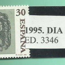 Sellos: 1995. DIA DEL SELLO. Lote 174108564