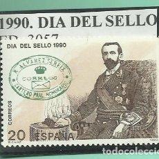 Sellos: 1990. DIA DEL SELLO. Lote 174108739