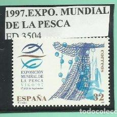 Sellos: 1997. EXPOSICIÓN MUNDIAL DE LA PESCA. Lote 174137773