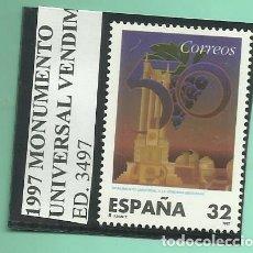 Sellos: 1997. MONUMENTO UNIVERSAL A LA VENDIMIA. Lote 174140213