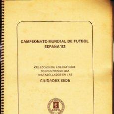 Sellos: SOBRE: 14 CIUDADES SEDE CAMPEONATO MUNDIAL DE FUTBOL / ESPAÑA 82. Lote 174165368