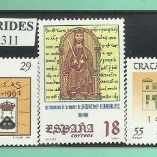 Sellos: 3 SELLOS 1994. EFEMÉRIDES . Lote 174176609