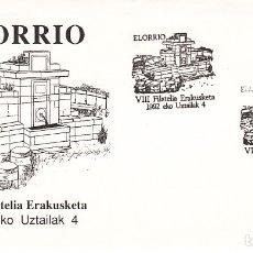Sellos: SOBRE: 1992 ELORRIO. VIII FILATELIA ERAKUSKETA. Lote 174178938