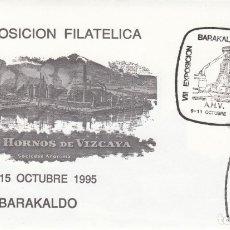 Sellos: SOBRE:1995 BARACALDO. ALTOS HORNOS DE VIZCAYA. Lote 174179924