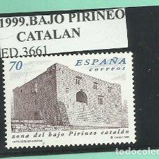 Sellos: 1999. BAJO PIRINEO CATALÁN. Lote 174182912