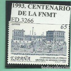 Sellos: 1993. CENTENARIO DE LA FNMT. Lote 174183638
