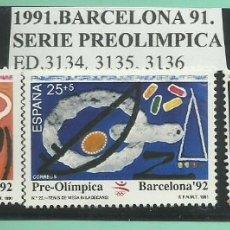 Sellos: 1991. SERIE PRE OLÍMPICA. Lote 174184235