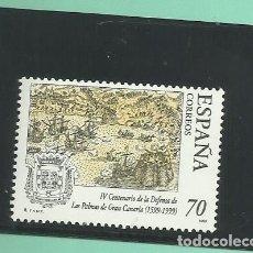 Sellos: 1999. V CENTENARIO DE LA DEFENSA G.CANARIA. Lote 174184933