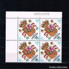 Sellos: ESPAÑA 1983 - EDIFIL 2685** - ESCUDO DE ESPAÑA - SERIE COMPLETA EN BLOQUE DE 4 SELLOS NUEVOS. Lote 174244509