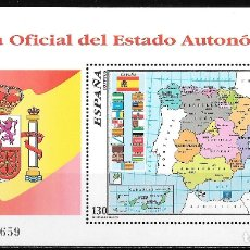 Sellos: ESPAÑA 1996. MAPA OFICIAL AUTONÓMICO. EDIFIL 3460. NUEVO MNH. Lote 174245662