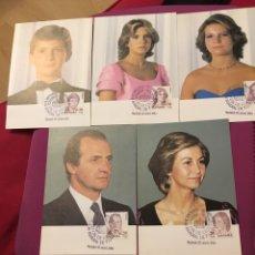 Sellos: JUAN CARLOS I TARJETAS MAXIMAS CON SELLO Y MATASELLOS 1984 FAMILIA REAL ESPAÑOLA. Lote 174414605