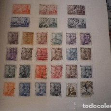 Sellos: ESPAÑA - LOTE DE 30 SELLOS USADOS. Lote 174516393
