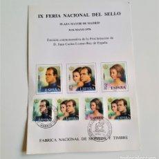 Sellos: HOJA IX FERIA NACIONAL DEL SELLO - MADRID 8-16 DE MAYO 1976 - EMISIÓN CONMEMORATIVA. Lote 174981729