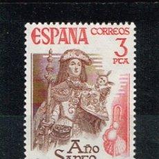 Sellos: ESPAÑA 1976 - EDIFIL 2306** - AÑO SANTO COMPOSTELANO. Lote 175065172
