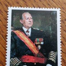 Sellos: ESPAÑA : N°3264 MNH, DON JUAN DE BORBON 1993. Lote 255576595