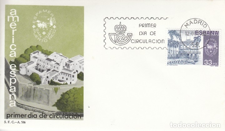 SOBRE: 1982 MADRID. AMERICA - ESPAÑA (Sellos - España - Juan Carlos I - Desde 1.975 a 1.985 - Cartas)