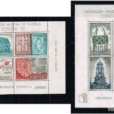 Sellos: MISMA NUMERACIÓN - ESPAÑA 1975 - EDIFIL 2252/53** - EXPOSICIÓN MUNDIAL DE FILATELIA ESPAÑA'75. Lote 175207768