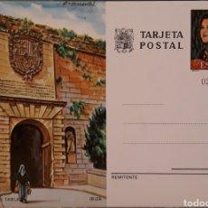 Sellos: TARGETA POSTAL PUERTA DE LAS TABLAS IBIZA. Lote 175317274