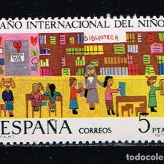 Sellos: ESPAÑA 1979 - EDIFIL 2519** - AÑO INTERNACIONAL DEL NIÑO. Lote 175555430
