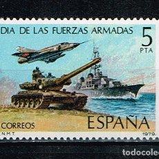 Sellos: ESPAÑA 1979 - EDIFIL 2525** - DÍA DE LAS FUERZAS ARMADAS. Lote 175555490
