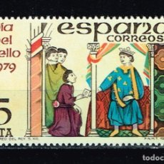 Sellos: ESPAÑA 1979 - EDIFIL 2526** - DÍA DEL SELLO. Lote 175555498