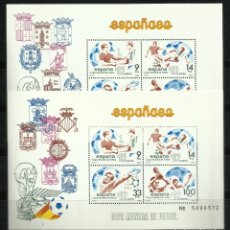 Sellos: HOJAS BLOQUE DE LA COPA MUNDIAL DE FUTBOL.. Lote 175727377