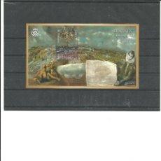 Sellos: ESPAÑA-4892 EL GRECO-VISTA Y PLANO DE TOLEDO NUEVO SIN FIJASELLOS (SEGÚN FOTO). Lote 205560418
