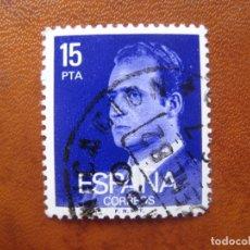 Sellos: 1977 JUAN CARLOS I, EDIFIL 2395. Lote 175890484