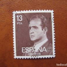 Selos: 1981 JUAN CARLOS I, EDIFIL 2599. Lote 175892002