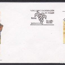 Sellos: 2003 - VINOS CON DENOMINACIÓN DE ORIGEN SPD EDIFIL Nº 4018. Lote 175907587