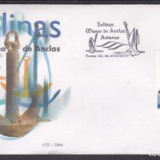 Sellos: 2004 - MUSEO DEL ANCLA SPD EDIFIL Nº 4101. Lote 175907645