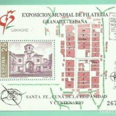 Sellos: HB 1991. EXPOSICIÓN MUNDIAL FILATELIA. GRANADA´92. Lote 175958500