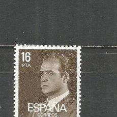 Sellos: ESPAÑA JUAN CARLOS I EDIFIL NUM. 2558 ** NUEVO SIN FIJASELLOS. Lote 222518883