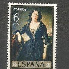 Sellos: ESPAÑA EDIFIL NUM. 2433 ** NUEVO SIN FIJASELLOS. Lote 222518937