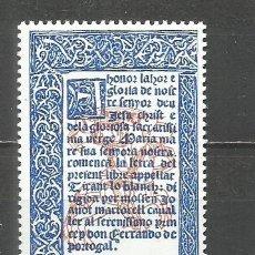 Sellos: ESPAÑA EDIFIL NUM. 3072 ** NUEVO SIN FIJASELLOS. Lote 195217076
